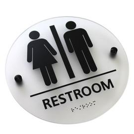 """Unisex Elegant Restroom Sign - 8¼"""""""