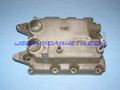 Cover, PCV (Crankcase Vent), USED, 90~95 [14D2]