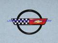 Emblem, Cam Cover, 1990 [7D1]
