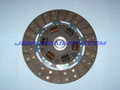"Clutch Disc, RAM 9.5"", FORCE Sprung Hub, Dual Organic, 89~95 [0C4]"