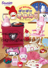 Re-ment My Melody Winter Edition/My Melody Christmas Re-ment Collectibles (SOLD OUT)