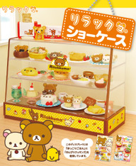LAST SET - FREE REGISTERED SHIPPING Re-ment Rilakkuma Showcase