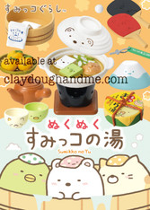 Sumikko Gurashi Onsen Re-ment Miniatures / Re-ment Sumikko No Yu (SOLD OUT)