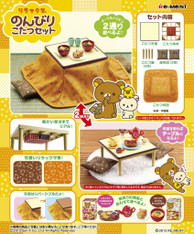 Re-ment Miniatures Japanese Kotatsu