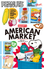 Snoopy American Market Re-ment with Cashier DISPLAY (SOLD OUT)