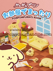 Re-ment Candy Toy : Pompom Room
