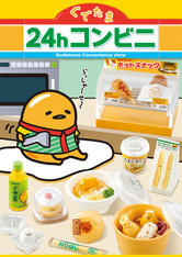 Gudetama Convenience Store Re-ment Miniatures, WITH DISPLAY (SOLD OUT)