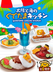 Gudetama Re-ment : Seaside Kitchen (SOLD OUT)