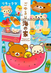 Re-ment Rilakkuma Goyururi Beach House (SOLD OUT)