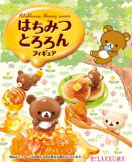 Re-ment Rilakkuma Honey Mascot (SOLD OUT)
