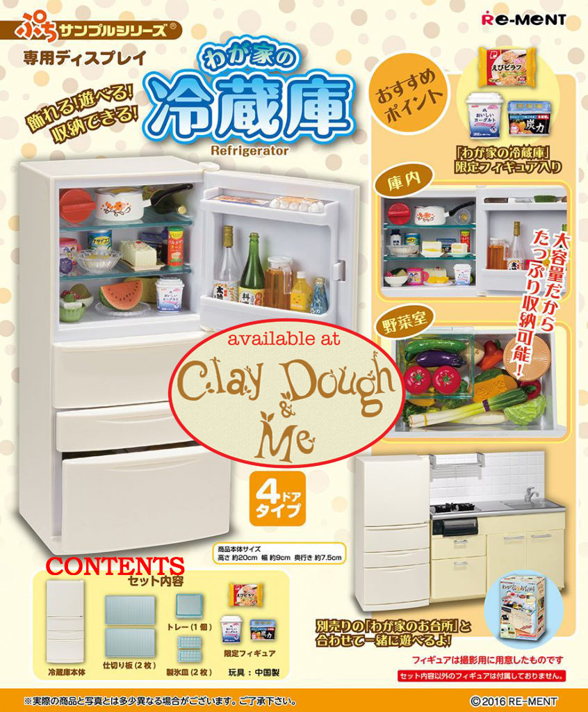 Re Ment Kitchen Set: FREE SHIPPING Re-ment Miniature Refrigerator