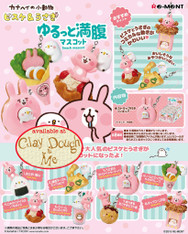 Re-ment Pisuke and Usagi Snack Mascot, Re-ment Kanahei Snack Mascot (SOLD OUT)