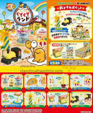 Re-ment Gudetama Gude Gude Land (SOLD OUT)