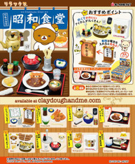 Re-ment Rilakkuma Diner / Re-ment Rilakkuma Japanese Meal