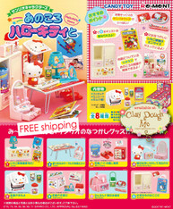 Re-ment Sanrio Characters Atsu Hello Kitty and Friends / Re-ment Hello Kitty Nostalgic Items