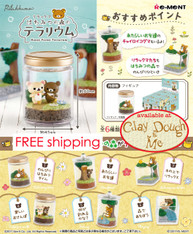 Re-ment Rilakkuma Honey Forest Terrarium