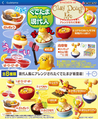 Re-ment Modern Gudetama (currently out of stock)