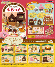 Re-ment Pisuke and Usagi Ordinary Coffee Shop/Re-ment Kanahei Ordinary Coffee Shop/Re-ment Pisuke Usagi Coffee Shop, with DISPLAY