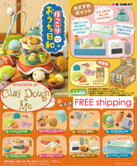 Re-ment Miniatures Sumikko Gurashi Relaxation Day