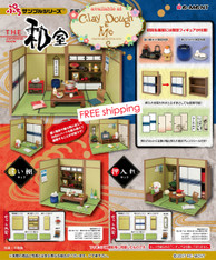 LAST SET - Re-ment Petit Sample JAPAN ROOM (First Production) - Double Set, with Tea Pot & Mini Grill