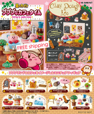 Re-ment Kirby's Cafe Time, with PAPER BACKGROUND