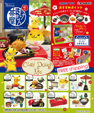 Re-ment Pokemon Japanese Sweets, with DISPLAY