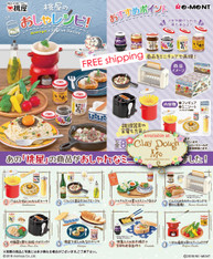 Re-ment Momoya's Stylish Recipe/ Re-ment Momoya Recipe / Re-ment Momoya Meal 2