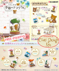 Re-ment Rilakkuma Seasonal Terrarium / Re-ment Rilakkuma Terrarium 2