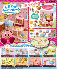 Re-ment Kirby's Happy Room / Re-ment Kirby's Room, with PAPER BACKGROUND