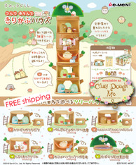 Re-ment Sumikko Gurashi Stump House / Re-ment Sumikko Gurashi Tsunde Asonde