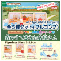 Sylvanian family shops in the forest - Capsule Toy by EPOCH, Japan