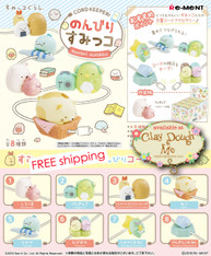 SEPT'18 Re-ment Sumikko Gurashi Cord Keeper (ONLY for 3.8 mm thickness or less)