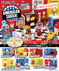 SEPT'18 Re-ment Snoopy American Zakka! with PAPER BACKGROUND