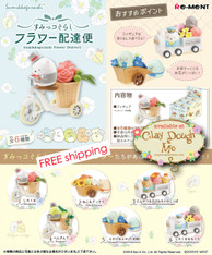 OCT'18 Re-ment Miniatures Sumikkogurashi Flower Delivery, removable figurines