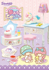 Little Twin Stars Dream Room Re-ment Miniature (SOLD OUT)