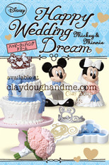 LAST SET Mickey & Minnie Dream Weddings Re-ment Miniature (SOLD OUT)