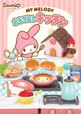 LAST SET My Melody Omotenashi Kitchen Re-ment Miniature (SOLD OUT)