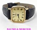 18k Gold BAUME & MERCIER Ladies Back Winding Watch Ref.38237* EXLNT SERVICED