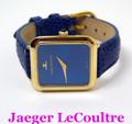 Vintage 18k JAEGER LeCOULTRE Winding Ladies Watch 6032.21 c.1970s* SERVICED