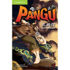 Pangu: Whole Set