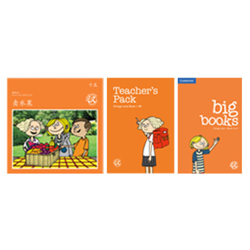 Orange Level Teaching Combo Pack (All Orange Level Readers, Big Books and Teacher's Pack)