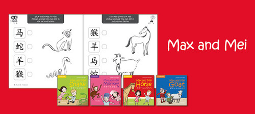 Red Package Offer: 4x Max and Mei readers + matching Activity Book