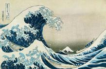 Katsushika Hokusai The Great Wave of Kanagawa Art Print Poster 34x22