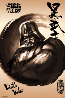 Star Wars Darth Vader Painting Movie Poster 24x36