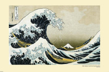 Katsushika Hokusai The Great Wave Of Kanagawa Japanese Artist Woodblock Print Art Poster 17x11