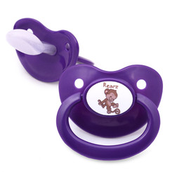 Monkey Adult Baby Pacifier