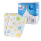 MyDiaper Sexy Night Adult Baby Diapers Fun Pack