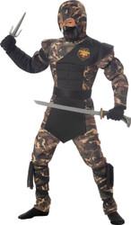 Ninja Special Ops Chd Med 8-10