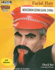 Mustache Goatee Set Bk & Red