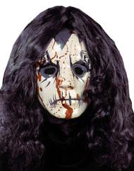 Bleeding Rocker Mask